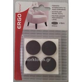 Τσοχάκια Αυτοκόλλητα Στρογγυλά Φ25mm 8τεμ ERGO