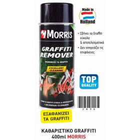 Σπρέι Καθαριστικό GRAFFITI REMOVER 400ML