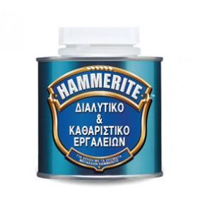 Διαλυτικό HAMMERITE
