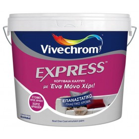 Χρώμα EXPRESS της Vivechrom